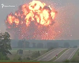 YouTube Kalynivka Arms Depot Explosion